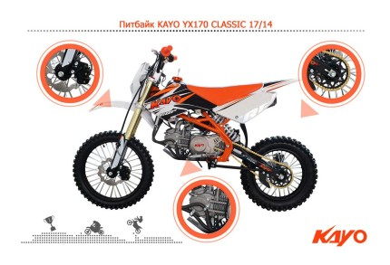 pitbajk-kayo-classic-yx170-1714-limited-edition-2015-g