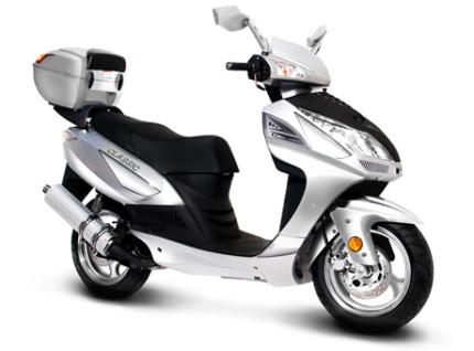 Скутер Omaks Classic 150