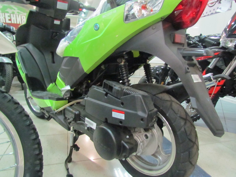 Скутер Racer Arrow 125