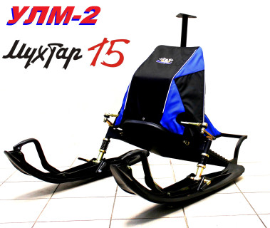 УЛМ-2