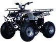 ATV200U