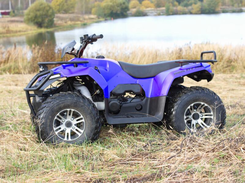 ATV200_1