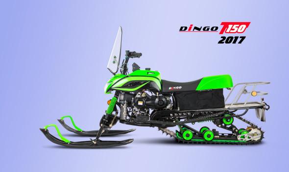 Снегоход Динго Т 150