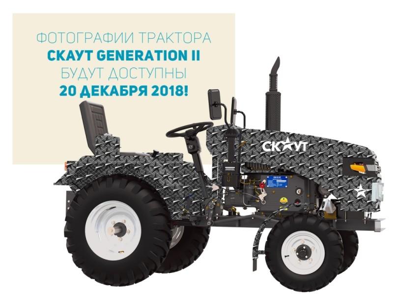 minitraktor-skaut-t-18-