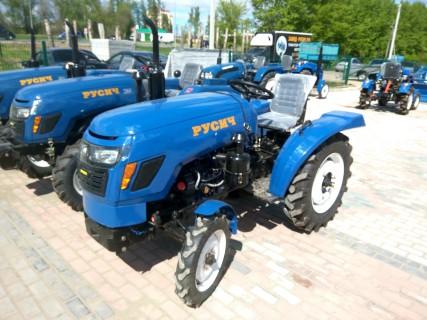 Русич Т-220