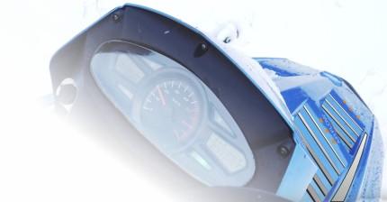 Sharmax_snow_SH-240PRO_blue2